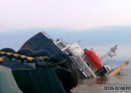 龙山船厂沉船事故后续