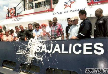 GE船机配套14艘巴拿马运河新拖船