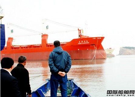 西霞口船业跨国官司将提审终裁