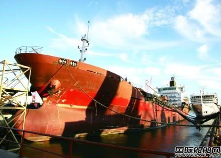 西霞口船业跨国官司最高院开庭