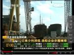 关注浙江造船业倒闭潮(三)订单少利润低船企步履维艰