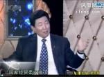 魏家福:中国最大的船长(2)