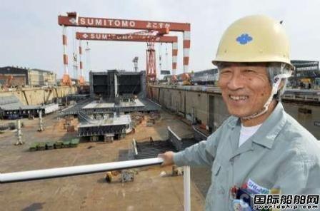 日本28家万吨级船厂盘点
