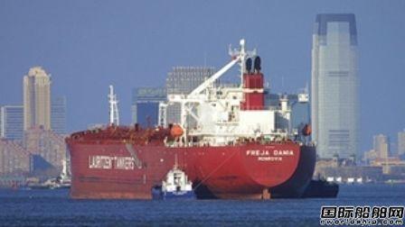 Tufton Oceanic收购一艘成品油船