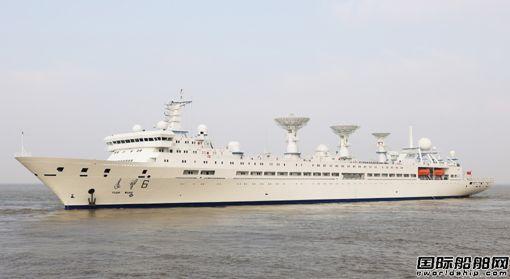 """江南造船完修""""远望6""""号测量船"""