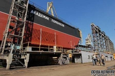俄罗斯将建世界首座海上浮动核电站
