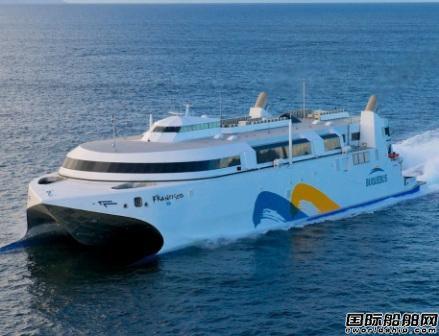 Bestobell阀门配套最快LNG动力渡船