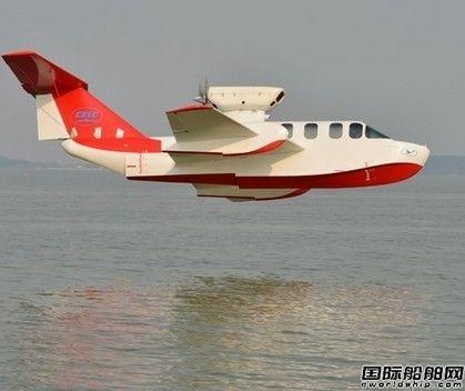 中国首型商用地效翼船成功首飞