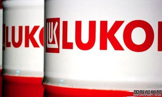Lukoil 100BN气缸油获主机制造商认同