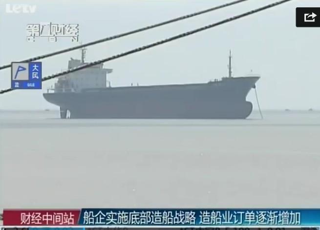 船企实施底部造船战略