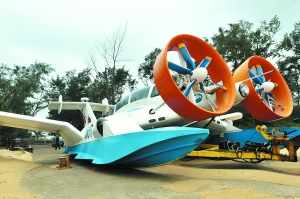 海口打造地效翼船产业园