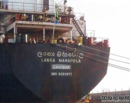 CSC下单订造2艘散货船