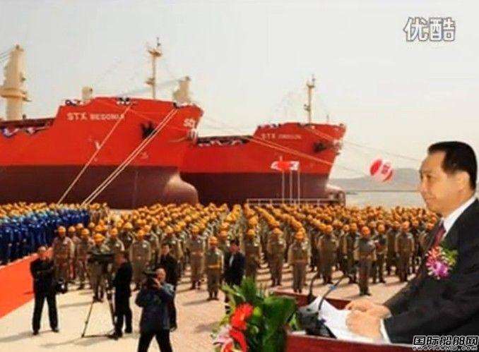 STX大连造船基地的辉煌与没落