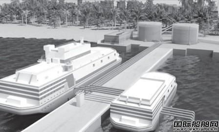 中俄浮动核电站开始实质性谈判