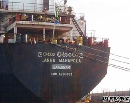 CSC拟在中国船厂订造新船