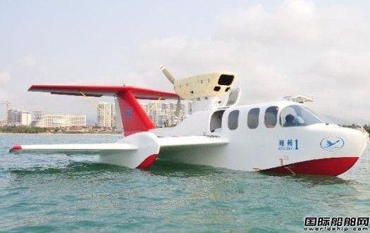 """""""翔州1""""地效翼船通过船级社适航认证"""