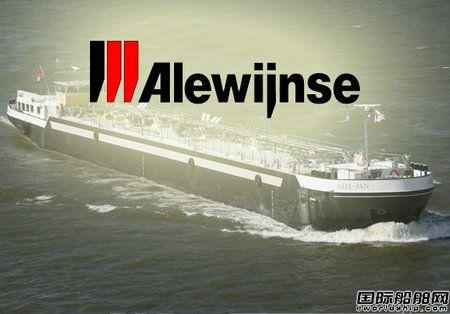 Alewijnse设立2家亚太分公司