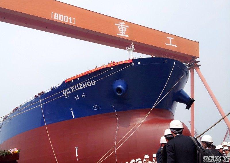金海重工首艘32万吨VLCC出坞