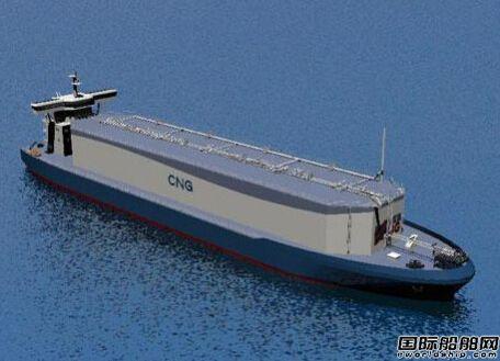 青岛武船疑获全球首艘CNG运输船订单
