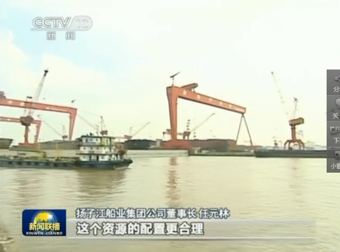 任元林:造船业进入战国时代