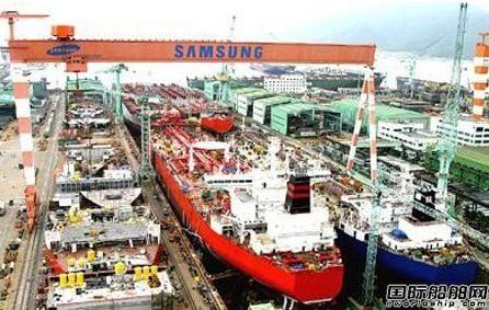 全球造船业出现重大结构性调整