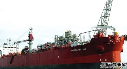 Rubican Offshore或将租出1艘FPSO