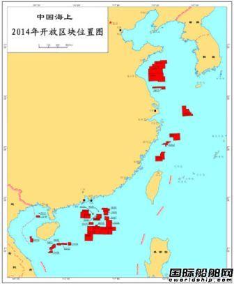 中国海上推出33个开放区块招标