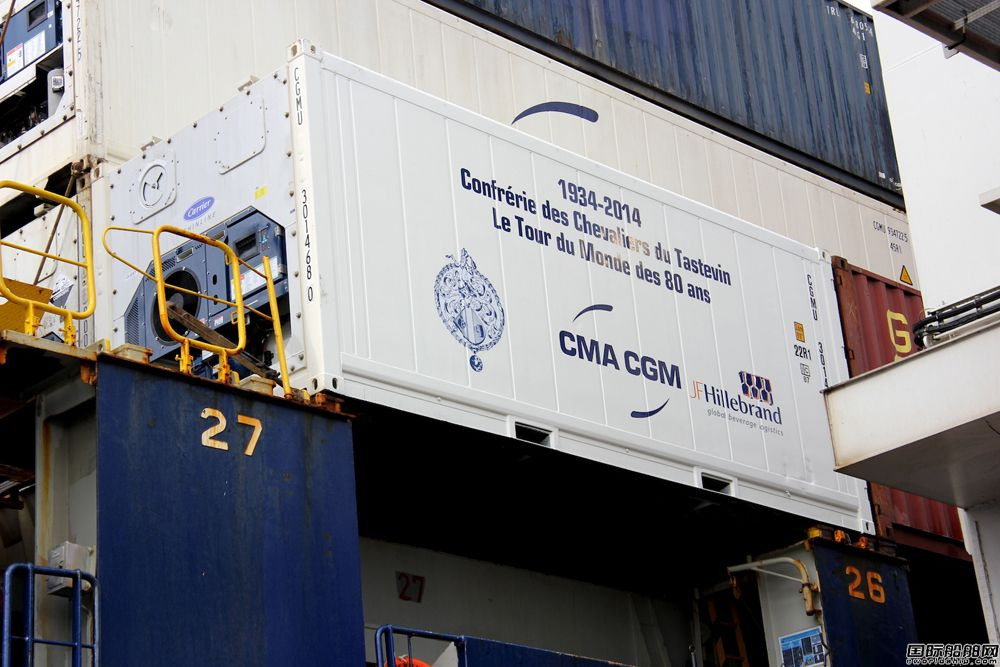 达飞集装箱船装载葡萄酒环