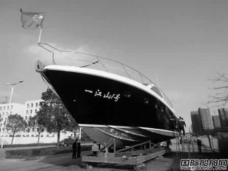 台州船老板不造大船改造游艇