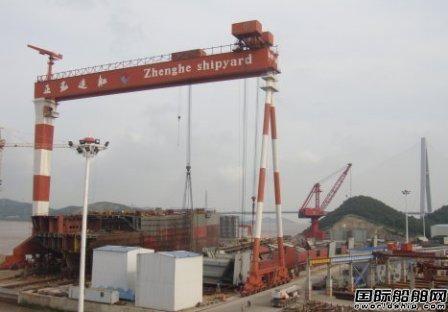 """""""停产""""正和造船获巨资援助"""