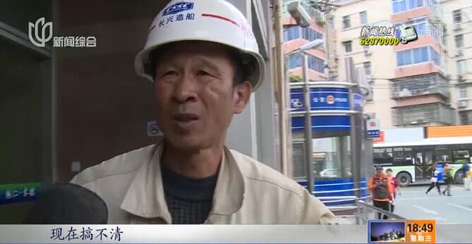 沪东中华长兴造船发生重大事故