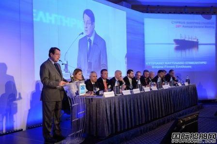 塞浦路斯重塑航运品牌
