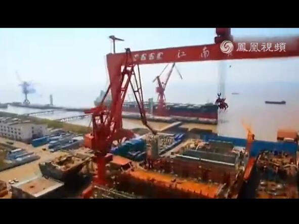 纪念江南造船建厂150周年