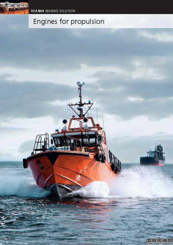 SCANIA Engines for propulsion (斯堪尼亚)