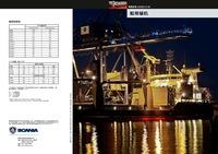 斯堪尼亚销售(中国)有限公司 SCANIA 船用辅机Auxiliary