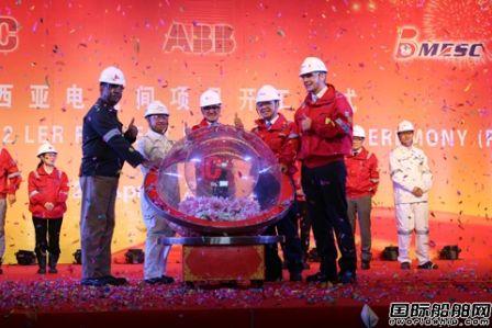 博迈科马来西亚电气间项目开工