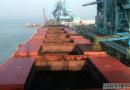 BIMCO:未来数年船东须坚持拆船