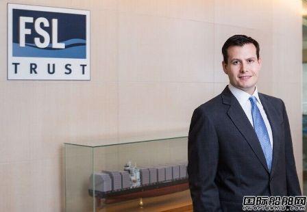 FSL Trust获三份油船租约合同