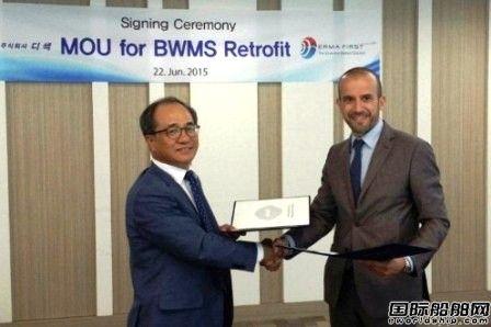 ERMA FIRST签署BWTS合作改装协议