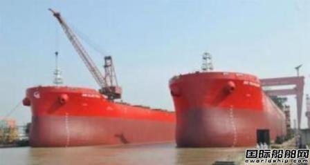 扬子江船业再接3艘改装船订单