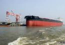 南通中远川崎交付两艘20.9万吨散货船