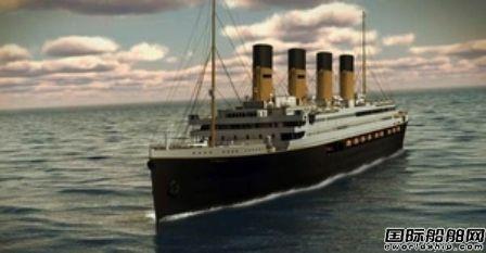"""""""泰坦尼克2""""号建造项目被推迟"""