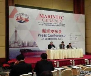 中国国际海事会展12月将在上海举办