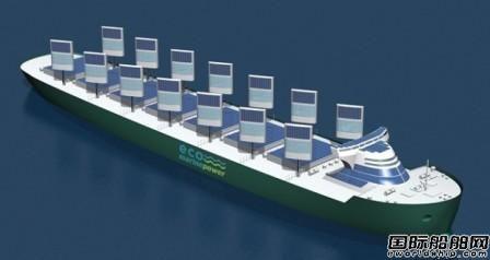 日本EMP公司船舶可再生能源系统获专利