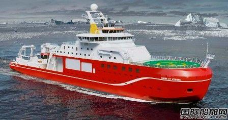 Cammell Laird获3.07亿美元极地科考船订单