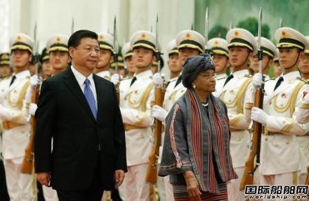 中利两国政府签署海运协定