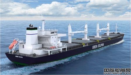 国裕船舶调整11艘散货船订单
