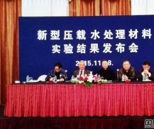 中国船企推出压载水处理颠覆性技术