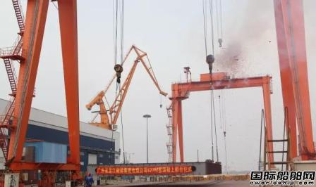 广东新船重工首制127米客滚船上船台
