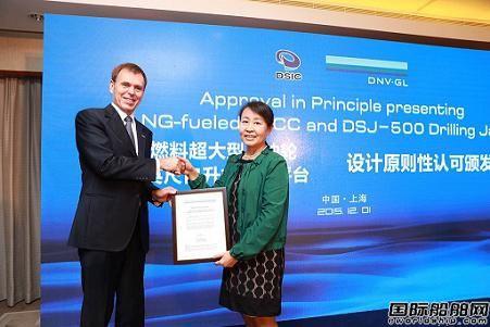 DNV GL授予大船重工全球首个LNG动力VLCC设计AIP证书